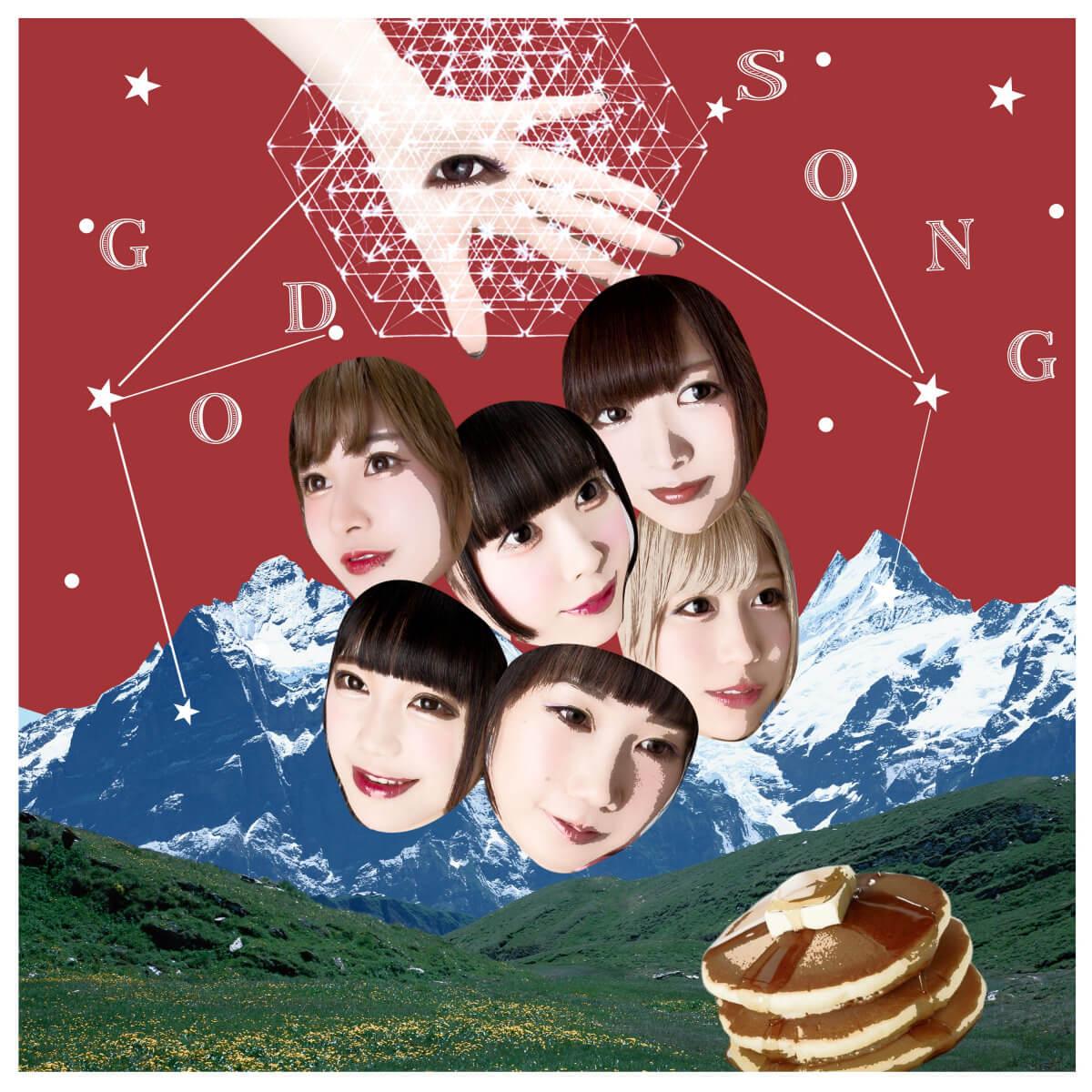 NKYR-2 / ゴッドソング