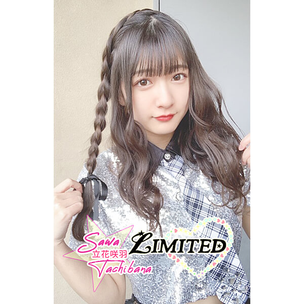 LIMIT-16 / The Limit with this life (Type-B) ⑥