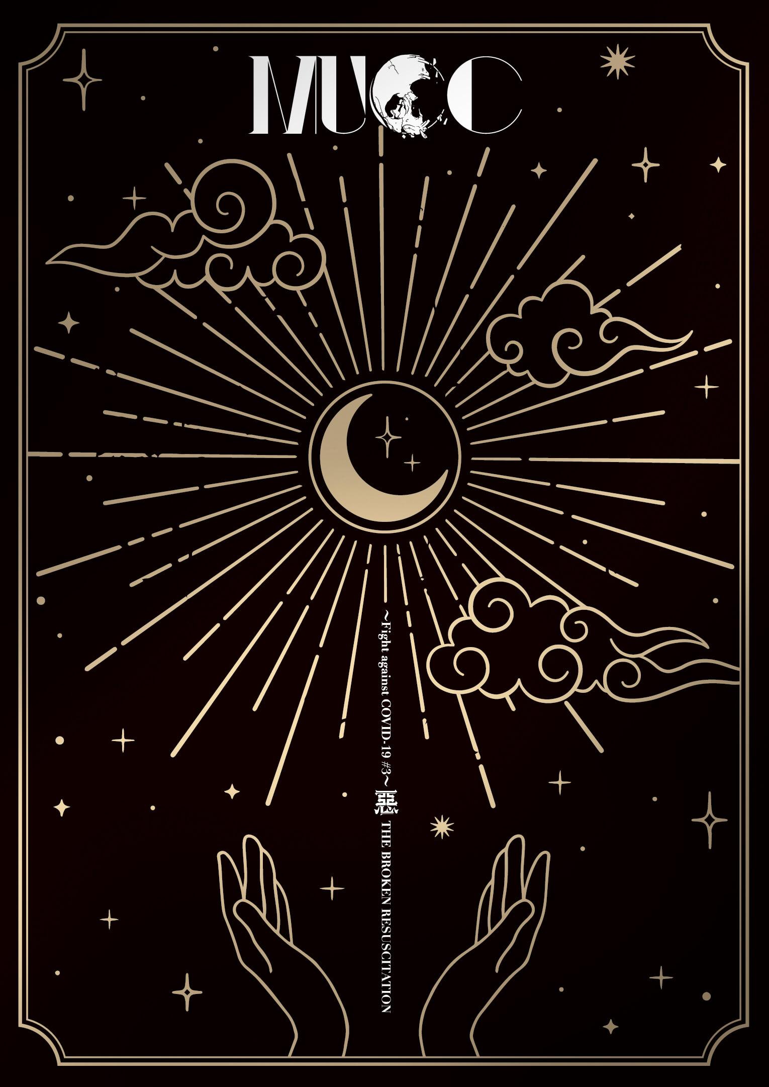 【anysee.jp限定!】  MUCCオリジナルBOXティッシュ特典付き!  MUCC【~Fight against COVID-19 #3~『惡-THE BROKEN RESUSCITATION』】DVD