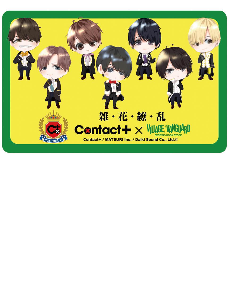 Contact+ / 雑・花・繚・乱(集合ver)