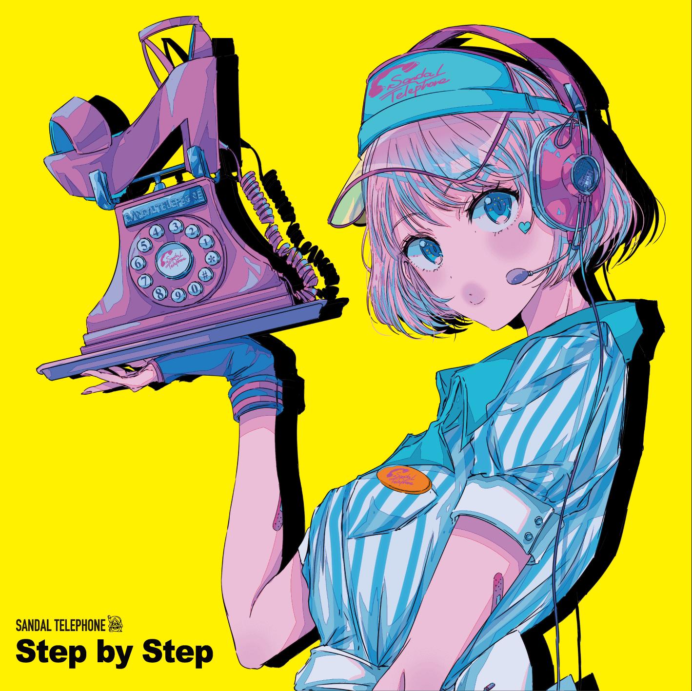 【選べる特典付き】サンダルテレフォン「Step by Step(A盤)」(SDTP-4)