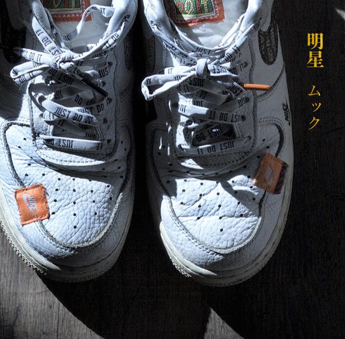 MUCC【anysee.jp限定 SATOちイラスト入りステッカー特典】BEST ALBUM『明星』通常盤