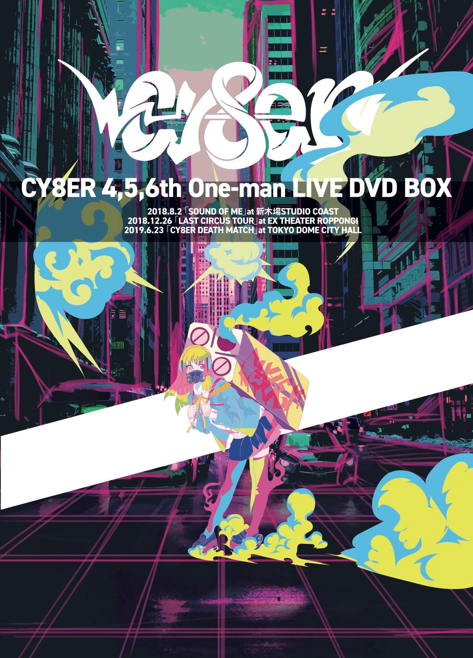 【DVDBOXジャケット絵柄ステッカー(全1種)】CY8ER/4,5,6th One-man LIVE DVD BOX