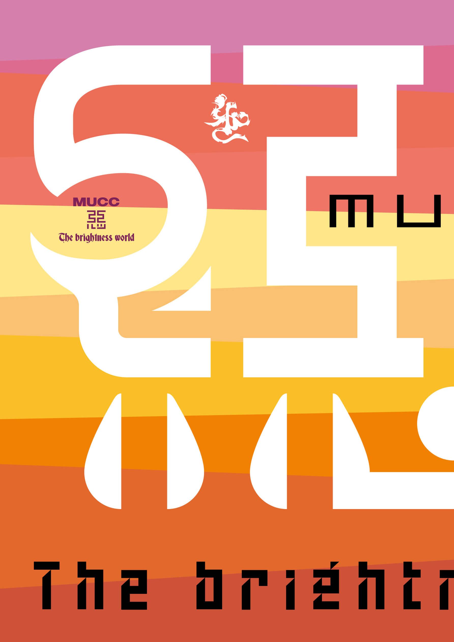 6/9(火)発売 MUCC/惡-The brightness world 通常盤 (DVD)【anysee.jp限定特典 プリントチェキ4種中1種ランダム】
